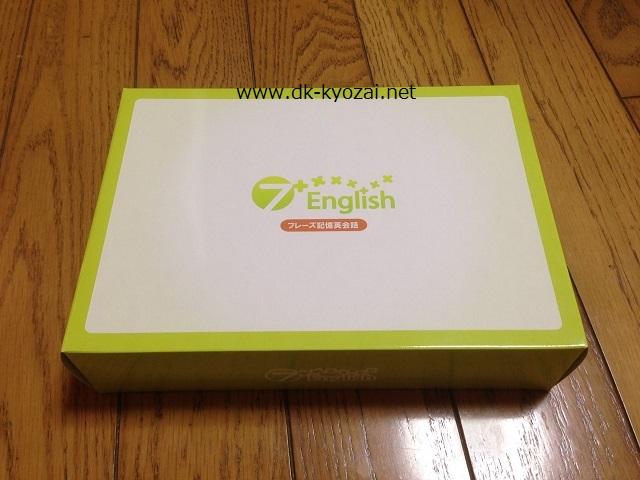7+Englishの箱