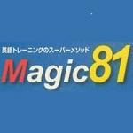 Magic81アイキャッチ