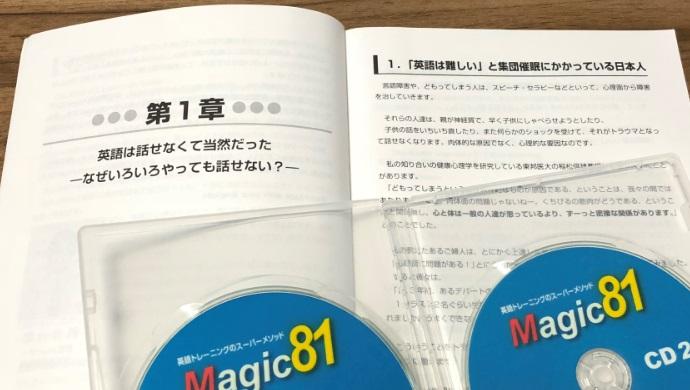 Simple English第1章