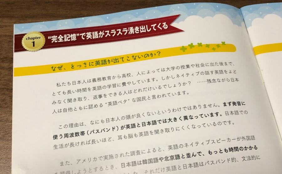 7+English利用マニュアル