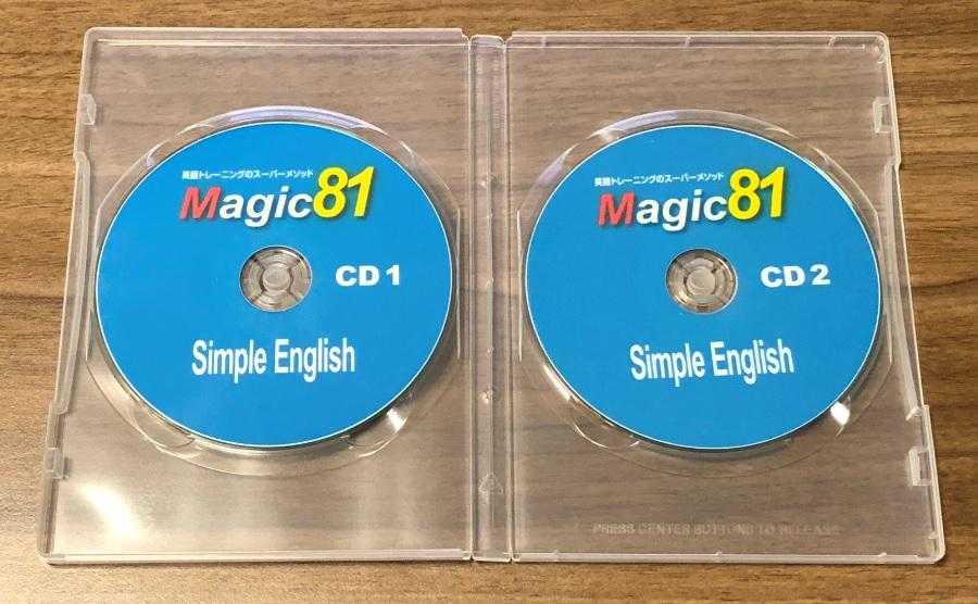 Magic81のCD