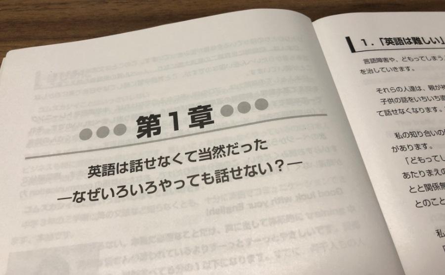 Magic81 テキスト紙面