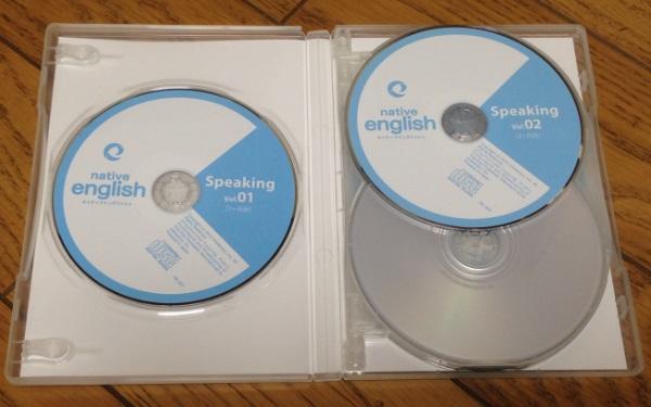 ネイティブイングリッシュのCDケース