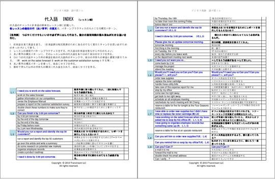 image_index_l_01