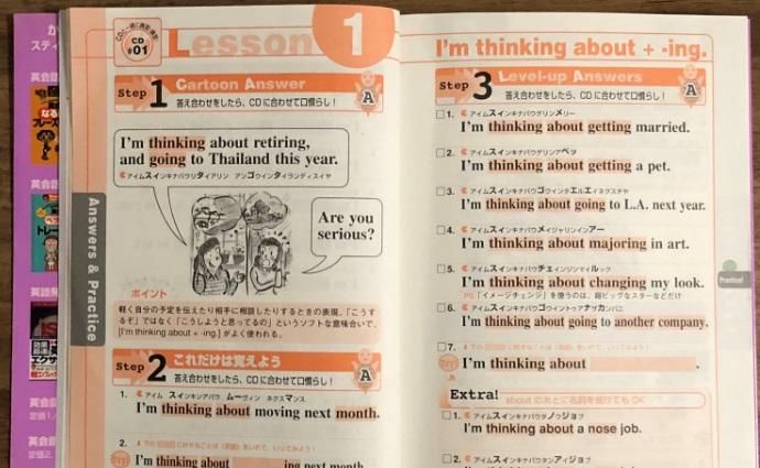 答えと練習のページ