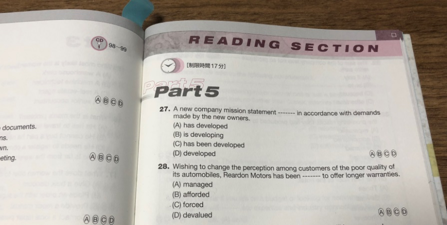 BEYOND990のミニ模試のパート5問題