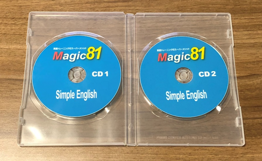 Simple English Magic 81のCD