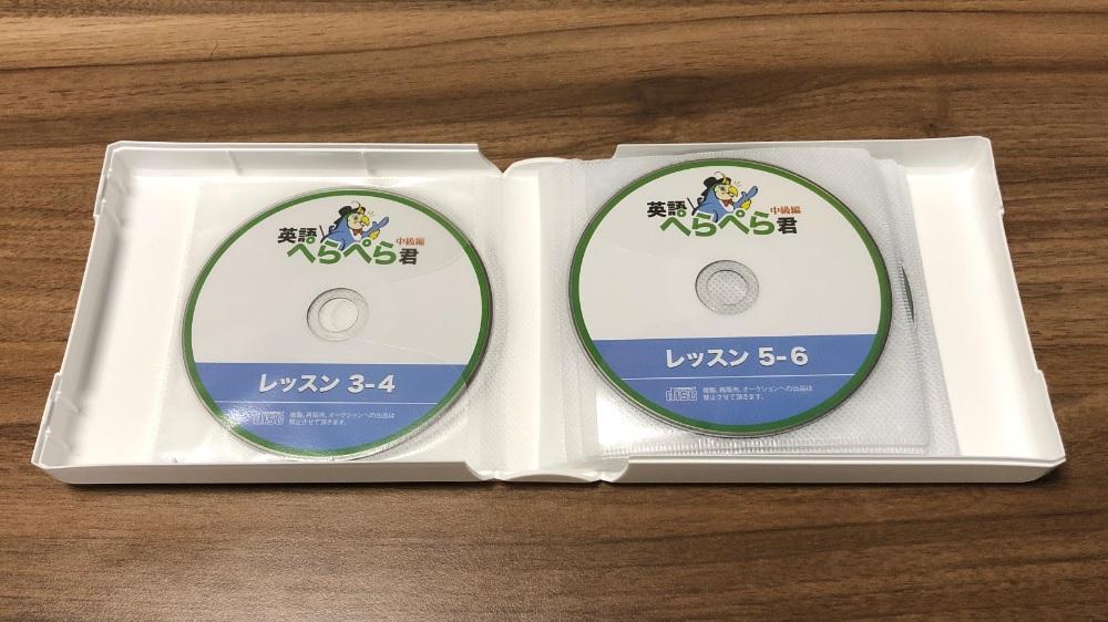 英語ぺらぺら君中級編のCDケース